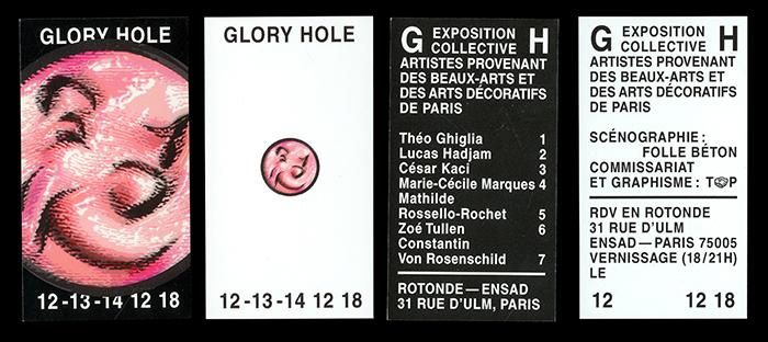Glory hole ulm